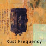 Rust Frequency 2